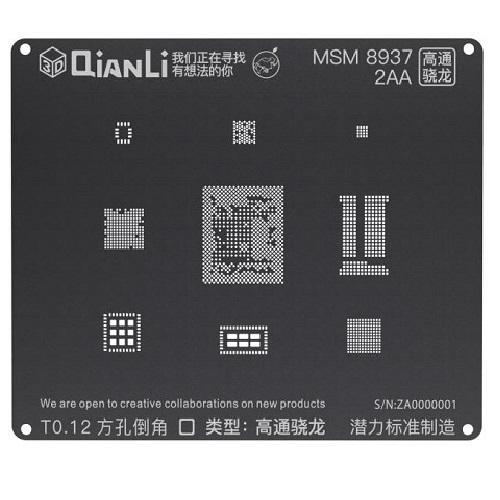 شابلون مشکی و ۳D کوالکام MSM8937 برند Qianli
