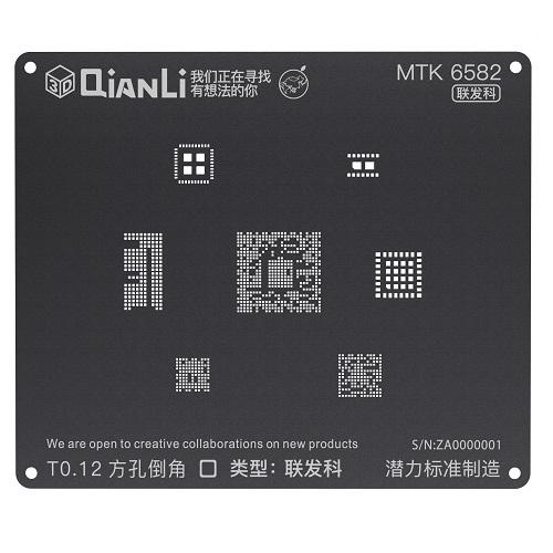 شابلون مشکی و ۳D مدیاتک MTK6582 برند Qianli