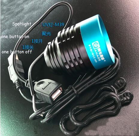 چراغ UV با کیفیت عالی برند AMAOE