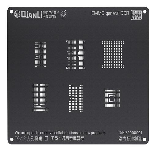 شابلون هارد EMMC اندروید مشکی و 3D برند Qianli