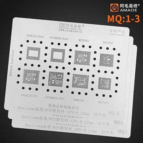 مجموعه شابلون های پرکاربرد CPU مدیاتک و کوالکام برند AMAOE