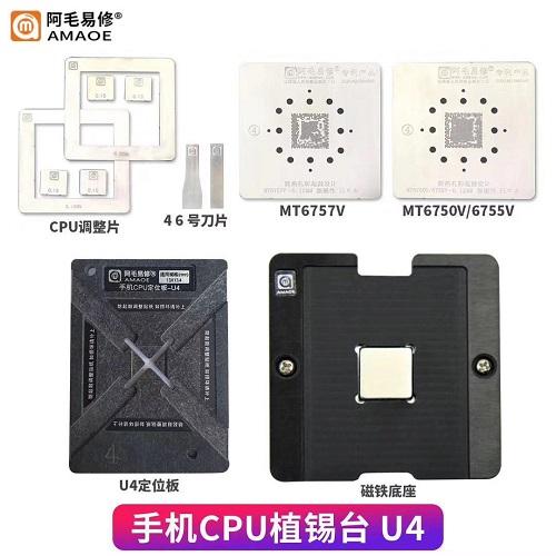 شابلون مگنتی CPU U4 مدلهای مدیاتک برند AMAOE