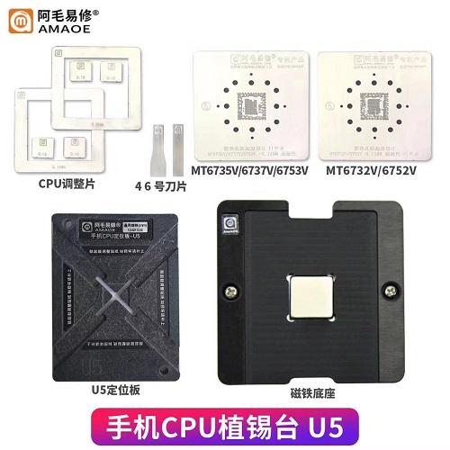 شابلون مگنتی CPU U5 مدلهای مدیاتک برند AMAOE