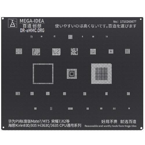 مجموعه شابلون های مشکی سری هواوی Huawei برند MEGA-IDEA