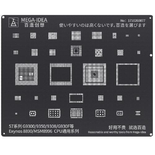 شابلون BZ 18 Exynos 8890 MSM8996 CPU for S7 Series G9300 9350 9308 G930F