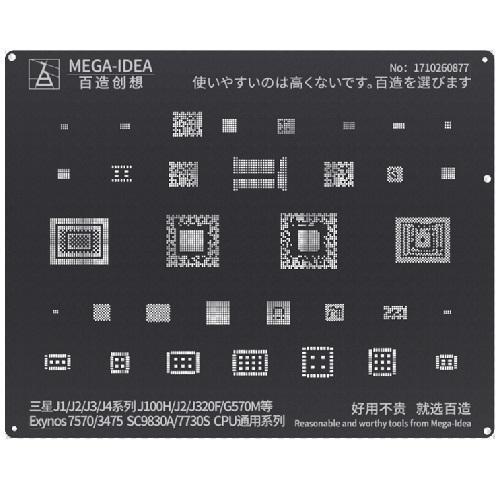 شابلون BZ 25 Exynos 7570 3475,SC9830A 7730S CPU for Samsung J1 J2 J3 J4 Series J100H J2 J320F G570M