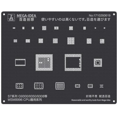 شابلون QL 25 MSM8996 CPU for S7 series,G9300 9350 9308
