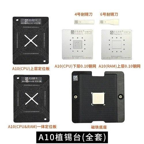 شابلون مگنتی CPU A10 آیفون ۷, ۷Plus برند AMAOE